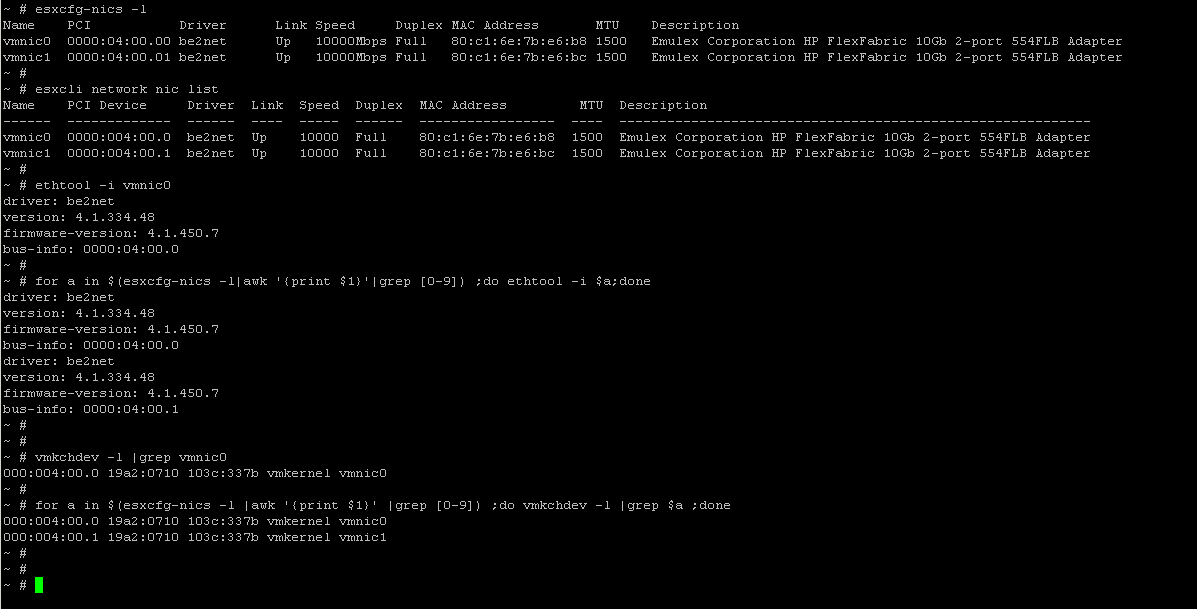 Identifying Network firmware and driver version in ESXi - VMWare Insight